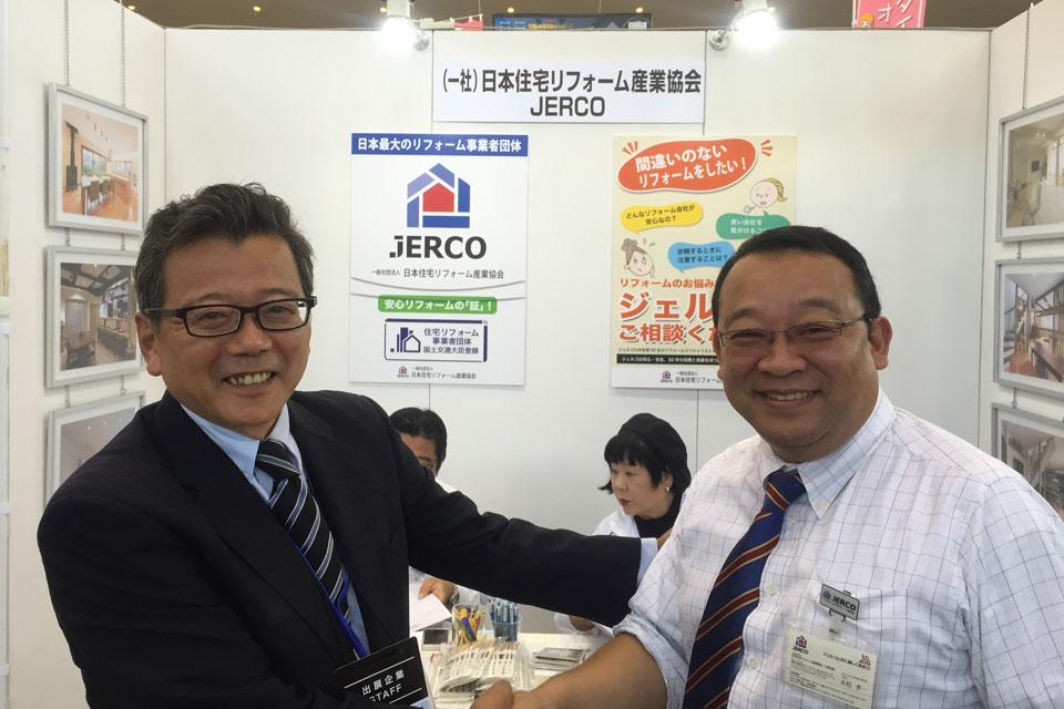 九州ジャパン建材フェア 2015